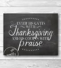 enter his gates with thanksgiving bible verse psalm 100 4