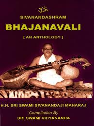 bhajanavali an anthology bhakti bhagavata purana