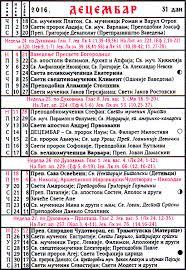 Crkveni Kalendar Za 2018 Katolicki Pravoslavni Crkveni Kalendar Za 2016 12