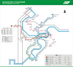 Link Light Rail Map Transportation In Chongqing