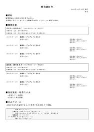 Hotel Front Desk Resume Sample by Hotel Controller Cover Letter