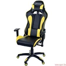 chaise bureau jaune chaise bureau cuir cool bureau le meilleur fauteuil de bureau