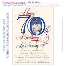 70th birthday party invitations party invitations templates