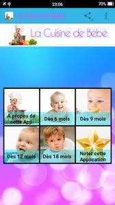 la cuisine de bebe la cuisine de bébé 1 1 apk androidappsapk co