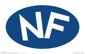 3鑪e bureau label nf认证价格 nf认证批发 nf认证 一呼百应