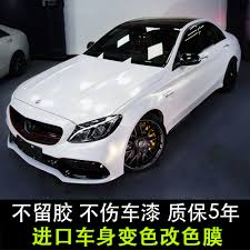 buy mu where whole car change color film full body matt plated ice