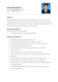 resume template sle docx resume cv docx sle jobsxs com