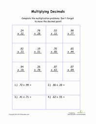 multiplying decimals practice multiplying decimals worksheet education