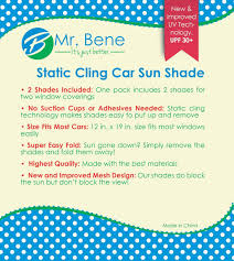 car sun shade mr bene