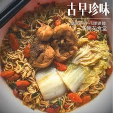 mention compl駑entaire cuisine 不需要分类 收藏夹 知乎