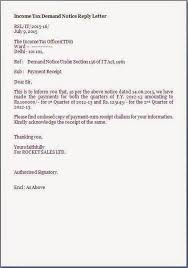 demand letter example human resources cover letter human
