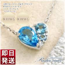 natural topaz necklace images Ciao_accessories 11 birth stones natural blue topaz pear and jpg