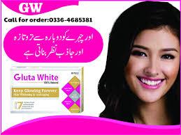 Gluta Skin best glutathione skin whitening whitening glutathion