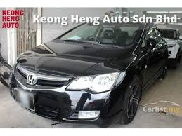 honda civic used car malaysia search 1 271 honda civic cars for sale in malaysia carlist my