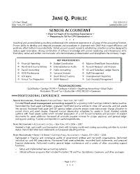 resume exles entry level accounting clerk interview answers accounting clerk resume sle zippapp co