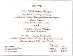 Invitation Card In English Shadi Invitation Cards Matik For