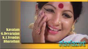 Jayabharathi Photos - thiruthirumaaran kavil jayabharathi hits rathinirvedam video