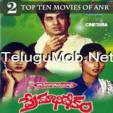 Tamil Telugu Songs Atoz South Indian Songs Download by Mohan Babu All Movies Songs Mp3 Songs Free Download Mohan Babu All