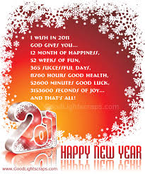 greeting for new year new year greetings merry christmas and happy new year 2018