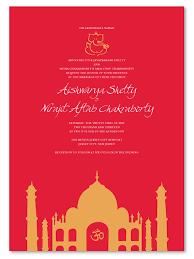 indian wedding invitations nj the palace premium taj mahal indian wedding invitations and