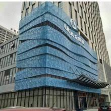 Metal Curtain Wall Yuanda Curtain Wall Vietnam Co Ltd Savae Org