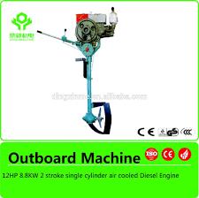 2 stroke 30hp outboard motor 2 stroke 30hp outboard motor