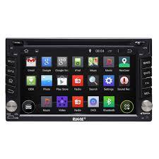 nissan qashqai sat nav rupse car dvd gps navigation multimedia entertainment system with