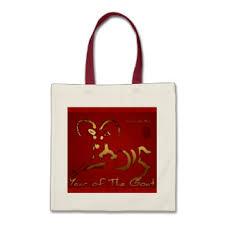 bag new year new year bags handbags zazzle