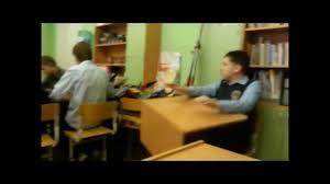 Kid School Desk Meanwhile In A Russian School