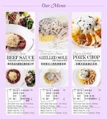 r駸ultat cap cuisine 清肌美療 skin health care startside