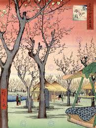 painting japanese woodblock cherry blossom tree park new art print