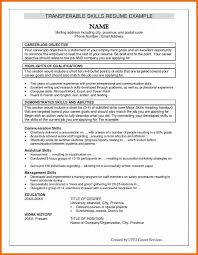 personal quality essay essay on aim of personal qualities resume