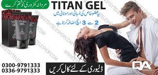 titan gel price in dera ismail khan karachi lahore islamabad