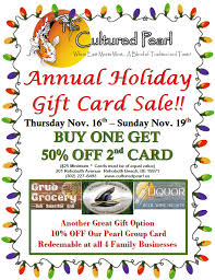 gift card sale 2017