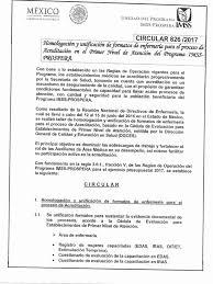 reglas de operacion prospera 2016 circular 826 2017 homologación y unificacion formatos de enf 1ernivel