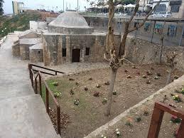 Ottoman Baths Ottoman Baths Picture Of Town Of Paphos Paphos Tripadvisor