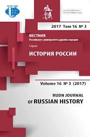 economic u201cdiscoveries u201d in crimea in works by v f zuyev and c l