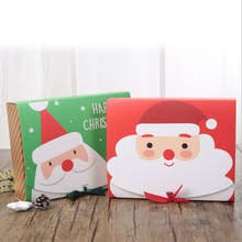 online get cheap holiday gift box aliexpress com alibaba group