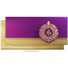Marriage Wedding Invitation Cards Kankotri Kankotri Purple Kankotri 2 Wedding Pinterest