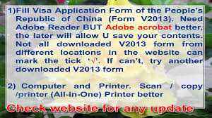 china visa application info 201508 invitation letter 中国签证