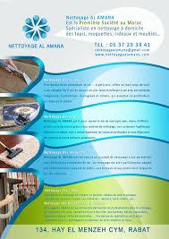 société de nettoyage de bureaux nettoyage al amana nettoyage maroc annuaire