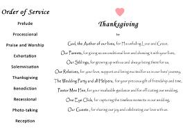 wedding bulletin church wedding bulletin byron and adel to thee