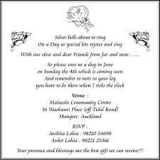 wedding program exles wording silver anniversary invitation wording parekh cards