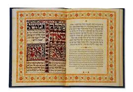 passover haggadah the babylonian hebrew passover haggadah hardcover
