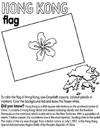 88 best flags images on pinterest free coloring pages crayola