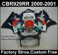 cbr showroom price compare prices on 900rr parts online shopping buy low price 900rr