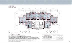 floor plan abbreviations high one 曉悅 high one floor plan new property gohome