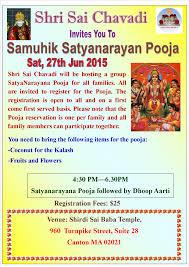 Invitation Card For Pooja Spiritual