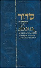 tehillat hashem siddur siddur tehillat hashem with annotated translation