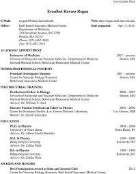 Harvard Resume Template Harvard Business Resume Format Best Resume Collection